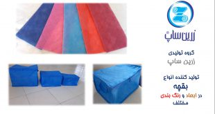 تولید کننده بقچه لباس در رنگبندی های متفاوت